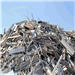 Offering 70 MT Aluminium Anodized Scrap (6063)