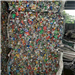 1000 MT Aluminium Can Scrap Available for Sale