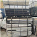 Looking to Sell 1000 Tons Baled Iron Scrap