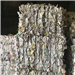 Supplying 500 Tons Colored Office Paper Scrap
