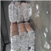 76 Tons Clear LDPE Film Scrap 99/1 @ 264$