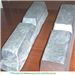 25 MT Tungsten Ingot for Sale