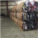 Selling 240000 lbs PMMA Scrap, ABS Scrap, Polycarbonate Scrap