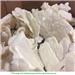 100 Tons Natural Nylon 6 Purge for Sale @ 1395$