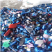 3 Loads Crushed and Washed HDPE Drum Scrap for Sale
