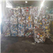 Offering 300 Tons Mixed Waste Paper Scrap