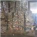 150 Tons Clear PET Bottle Scrap for Sale