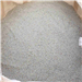 Crown-SO-138 - Dated on 21-April-2020 - PVC Insulation Powder for Sale