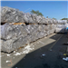 Offering 40 Tons Post Industrial PC Sheet and Branch Scrap