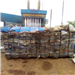 Monthly Supply: 50 Tons LDPE Film Water Sacks Scrap in Bales @ 450$