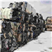 Looking to supply RR4061A 450,000 lbs Mixed Autoparts in Bales @ 0.07$