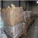 20000 Kgs BOPP Film Scrap Available @0.298$/kg