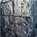 Aluminum Extrusion 6063 Scrap Ready for Sale