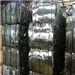 Stainless Steel Scrap Available for Sale