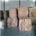 23 MT Old Corrugated Containers OCC Scrap Grade 11 for Sale
