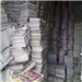 Overissued Newspaper Scrap 150 MT for Sale