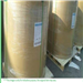 100 Tons Coated Paper Scrap Rolls for Sale