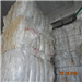 LDPE Clear Film Scrap 50 MT for Sale in Bales