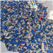 Mixed Color HDPE Regrind 100 MT for Sale