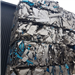 56 Tons 5000 Series Aluminum Scrap for Sale
