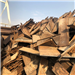 Looking to Offer HMS 1 Scrap in BIGGER QUANTITIES from UAE!