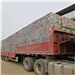 Aluminum Tin Can Scrap High Purity ubc Aluminum Scrap 99%
