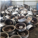 90 Tons Aluminium Wheel RIMS Scrap : Monthly Supply
