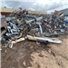 Offering 2000 MT Steel Scrap (AUSTRALIA TO PAKISTAN)