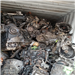 200 MT Car Engines Scrap Available for Sale