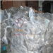 200 Tons Clear Soft PVC Roll Scrap for Sale