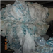 75 MT PP Non Woven Scrap Bales on Monthly Sale