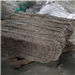 WE OFFER TYRE WIRE SCRAP IN BALES FROM EUROPE QUANTITY 600 TONS