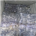 Clear Rigid PVC Scrap IC Tubes 40 Tons for Sale
